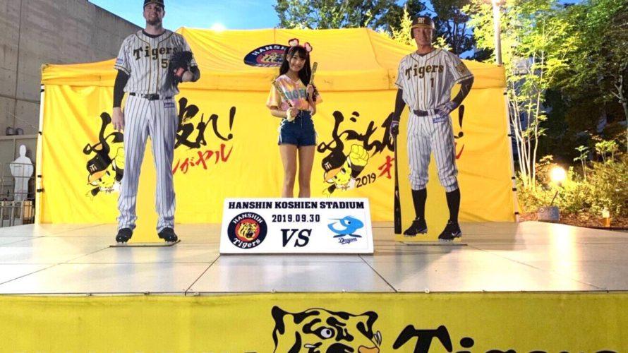 【NMB48】阪神タイガース逆転のクライマックスシリーズ進出をメンバーもお祝い