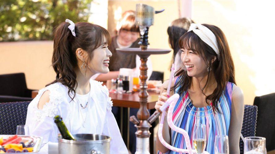 【渋谷凪咲】なぎさが10/24の関西テレビ新ドラマ「猪又進と8人の喪女~私の初めてもらってください~ 」#1にゲスト出演