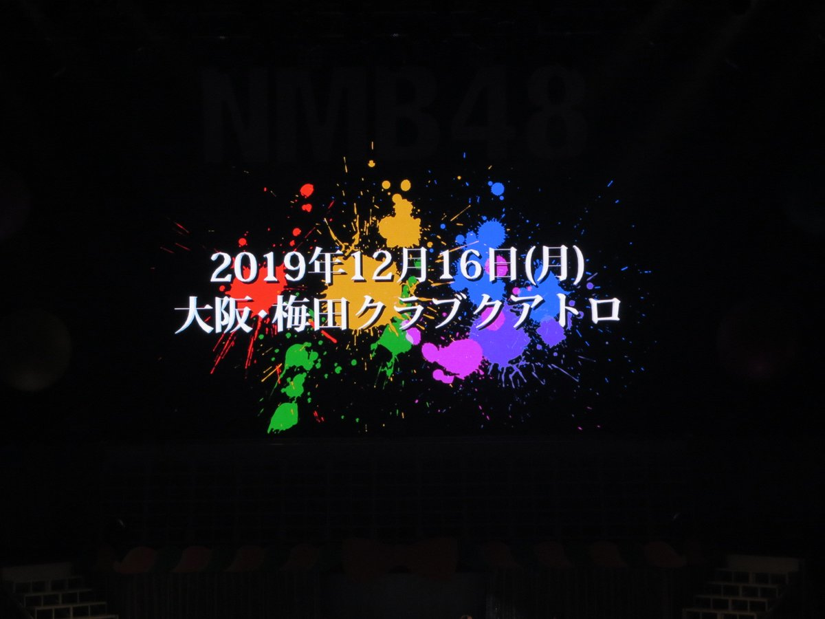 だんさぶる!1周年アニバーサリーライブ開催決定-03