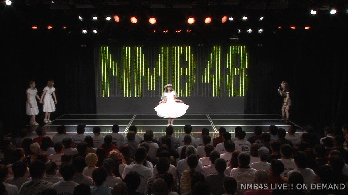 【NMB48】大段舞依24歳の生誕祭・卒業公演まとめ。美容の道へ進んでがんばります【手紙・コメント全文掲載】