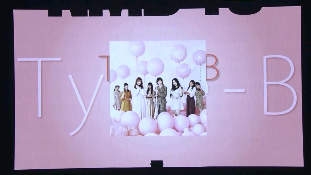 NMB48「初恋至上主義」初披露-072