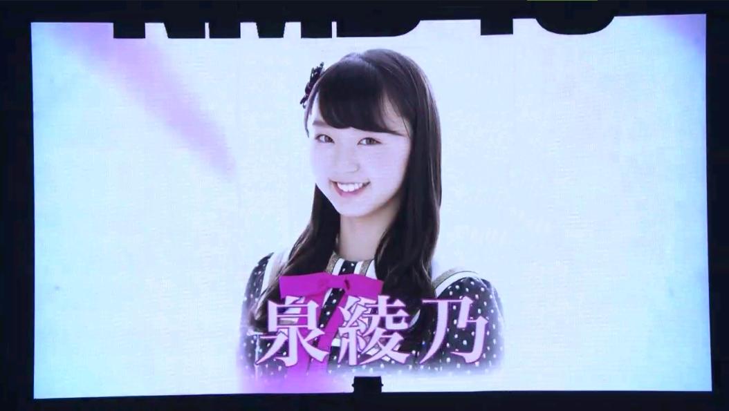 NMB48「初恋至上主義」初披露-053