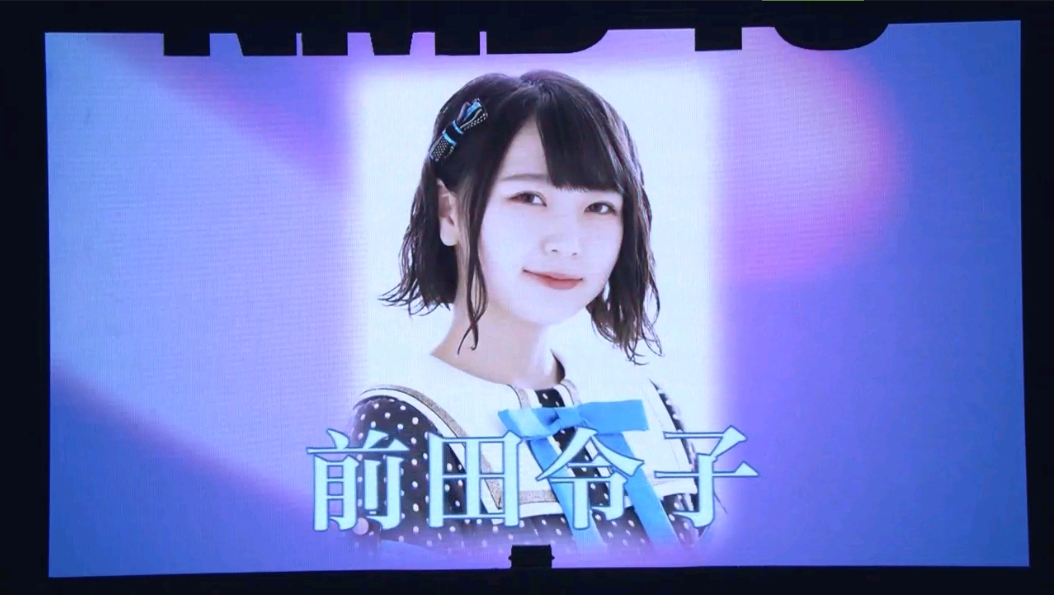NMB48「初恋至上主義」初披露-063