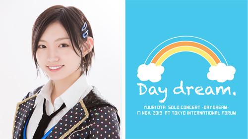 【NMB48】太田夢莉ソロコンサート~Daydream~の夜公演をニコニコ生放送が独占中継