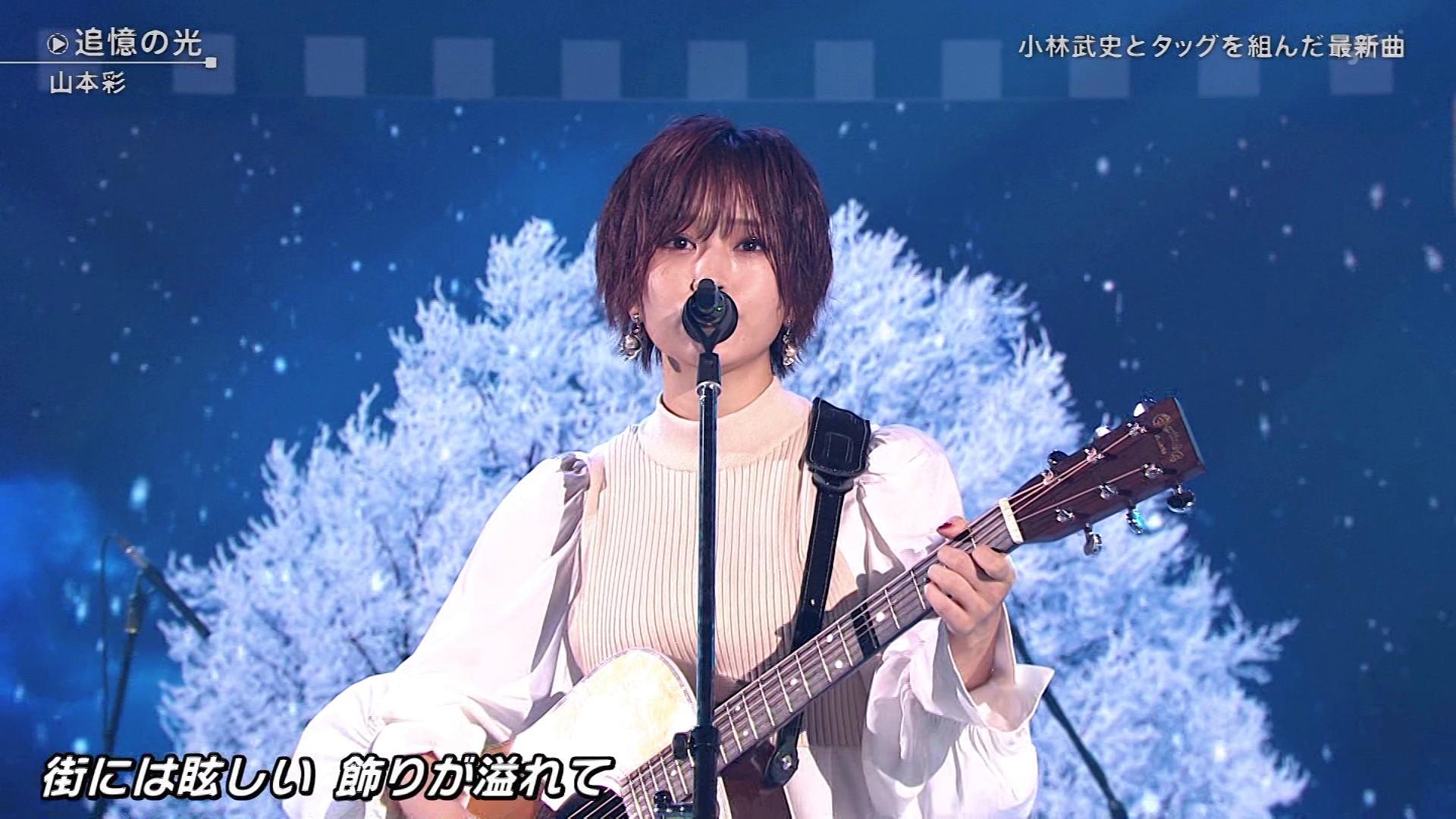 【山本彩】さや姉出演 11月13日放送「ベストヒット歌謡祭」の画像。