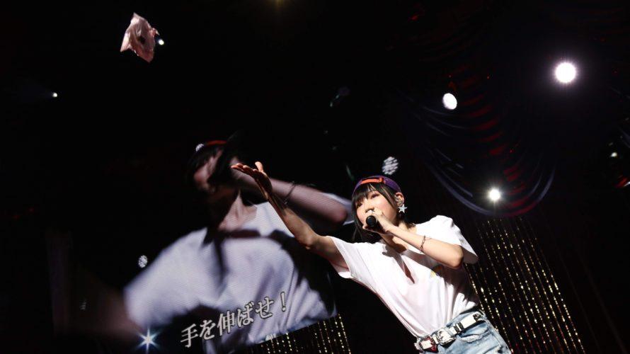【NMB48】11月17日「 太田夢莉ソロコンサート 〜 Daydream ~」 セットリスト・画像・SNS投稿など