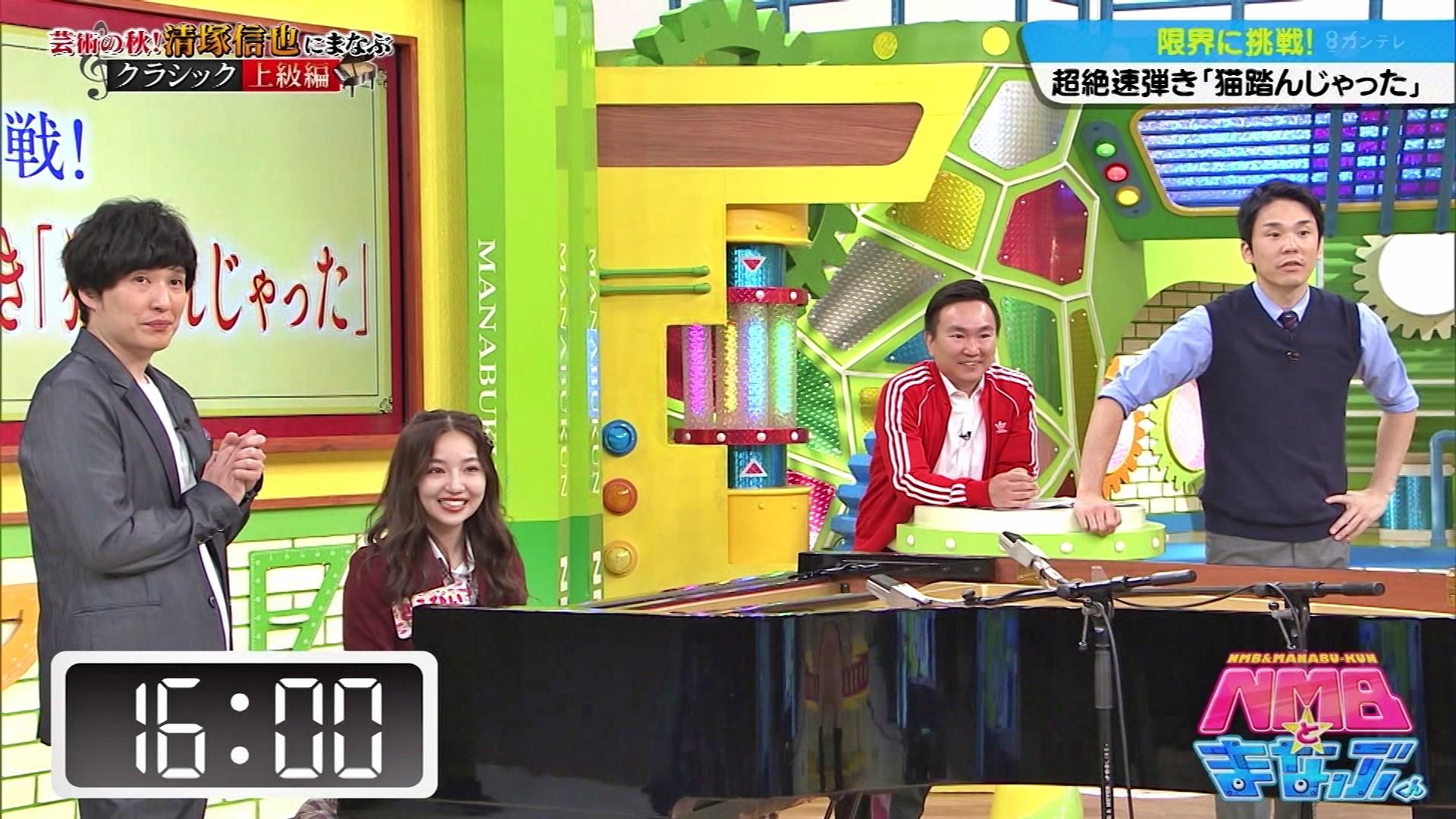 【NMB48】11月22日に放送された「NMBとまなぶくん」#335の画像。清塚信也さんのクラシック講座2週目