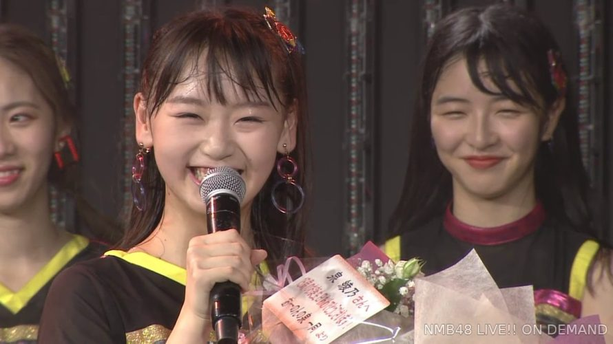 【NMB48】泉綾乃15歳の生誕祭まとめ。大きな目標の1つ、シングル選抜メンバーを目指す【手紙・スピーチ全文掲載】