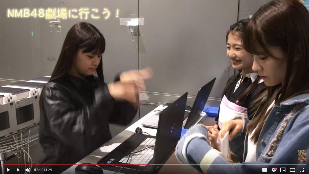 【NMB48】公式You Tubeで「チームBⅡチャンネル」動画がスタート。1本目が投稿