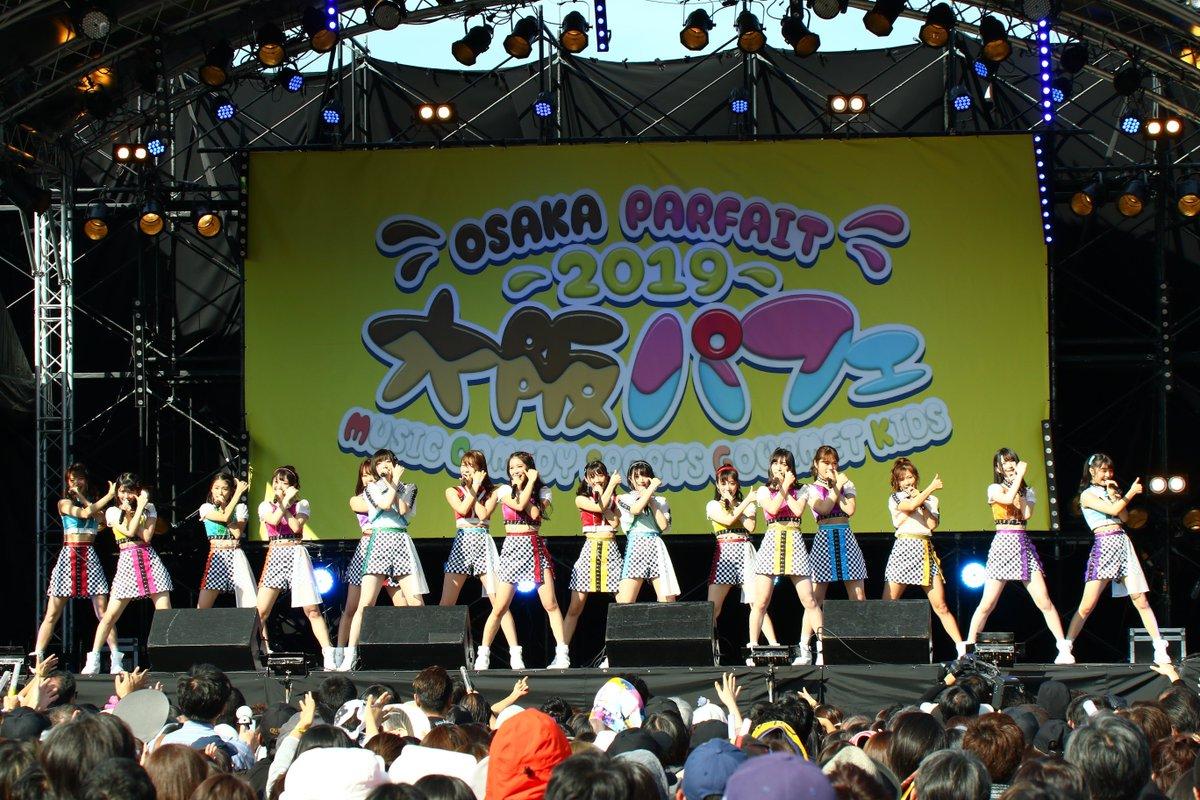 【NMB48】11月10日大阪・万博記念公園「大阪パフェ」のセットリストと現地レポなど。