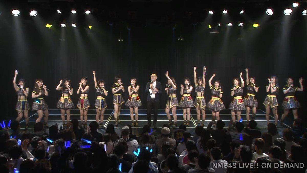 【NMB48】22ndシングル「初恋至上主義」発売初日はデイリーランキング1位で「初恋が実った♡」