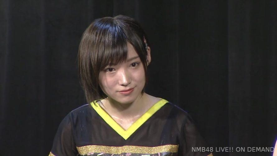 【NMB48】11月30日にCOOL JAPAN PARK OSAKAで「太田夢莉謝恩会」イベントが開催