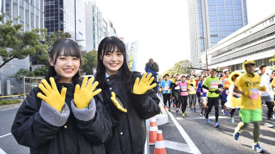 【佐藤亜海/新澤菜央】あみまる・しんしんが参加した第9回神戸マラソンの様子など