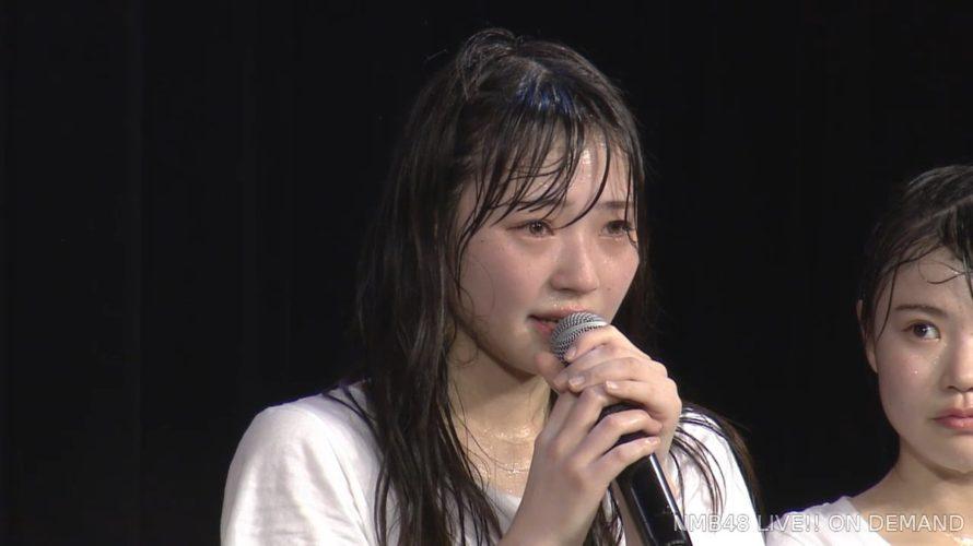 【佐藤亜海】あみまるがNMB48卒業を発表。ブランドプロデューサーを目指す【コメント全文掲載】
