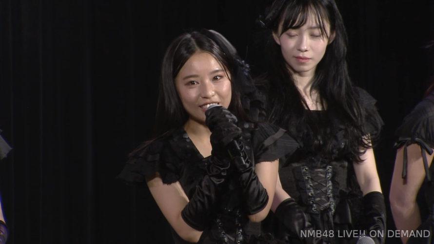 【山尾梨奈】やまりながNMB48卒業を発表。もっと色々な環境に触れてみたい【コメント全文掲載】