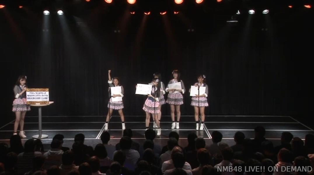 【NMB48】11/16「難波愛〜今、小嶋が思うこと〜」昼公演・なんば女学院お笑い部「NMB48大喜利」のお題と回答