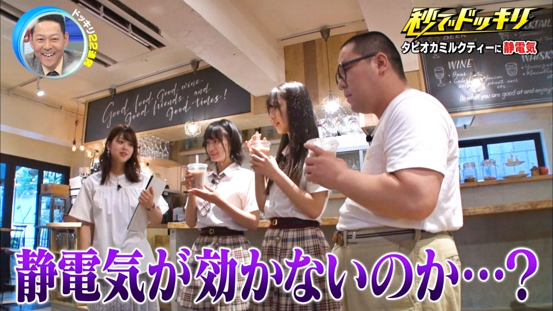 2019年11月30日にフジテレビ系列でほうそうされた「芸能人が本気で考えた!ドッキリGP」に出演したNMB48上西怜・大田莉央奈の画像-030