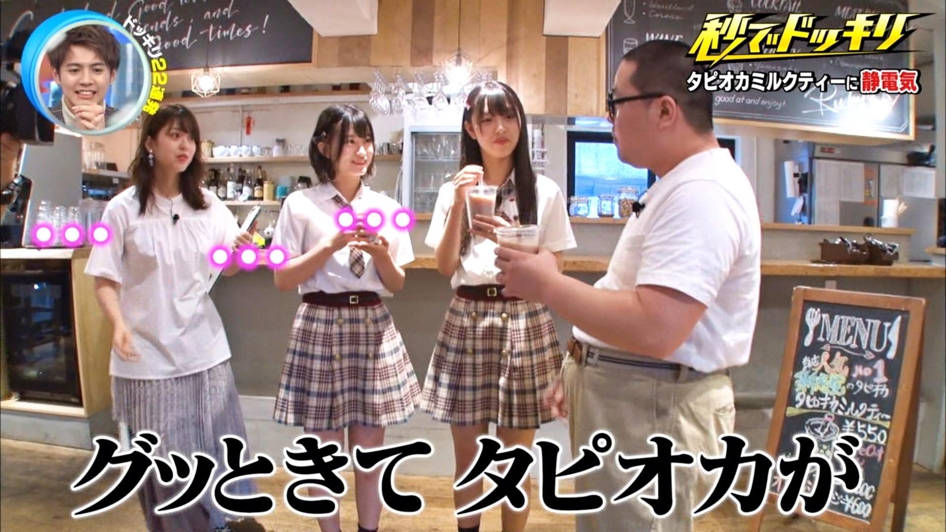 2019年11月30日にフジテレビ系列でほうそうされた「芸能人が本気で考えた!ドッキリGP」に出演したNMB48上西怜・大田莉央奈の画像-028