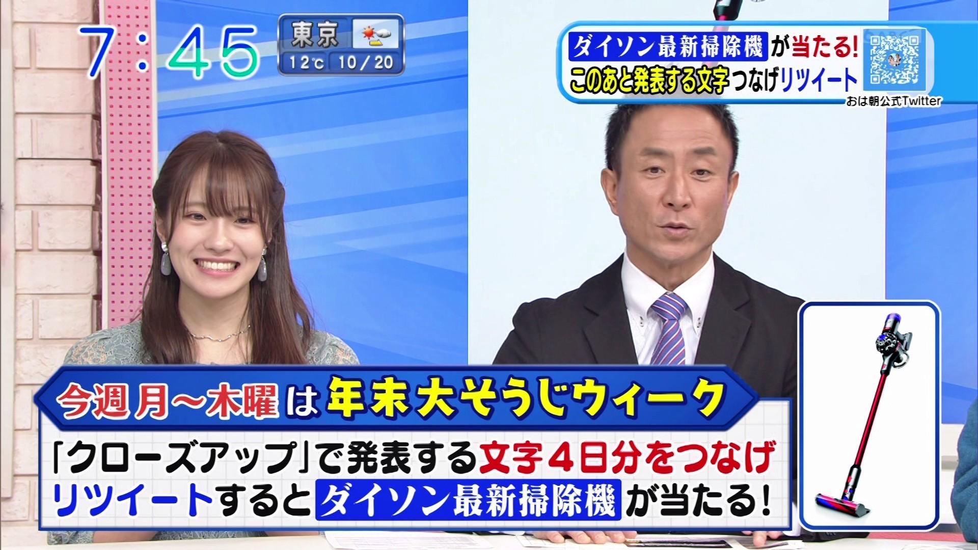 【小嶋花梨】こじりんが出演した12月9日に放送された「おはよう朝日です」の画像。
