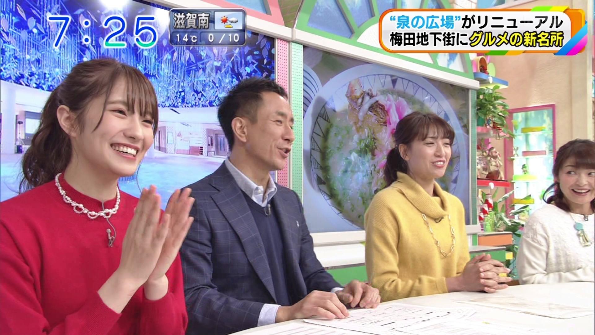 【小嶋花梨】こじりんが出演した12月11日に放送された「おはよう朝日です」の画像。
