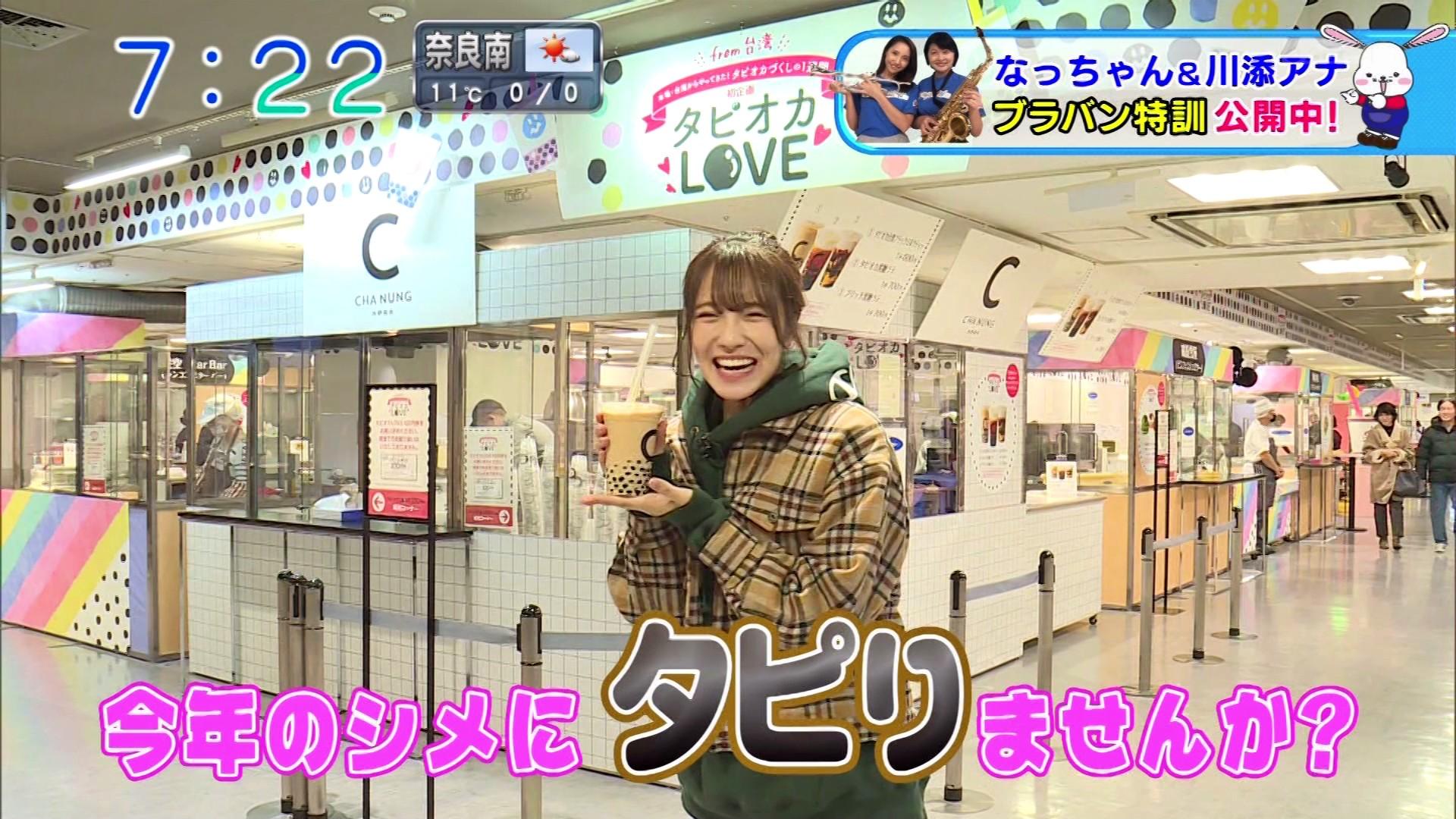 【小嶋花梨】こじりんが出演した12月20日ABCテレビ「おはよう朝日です」の画像