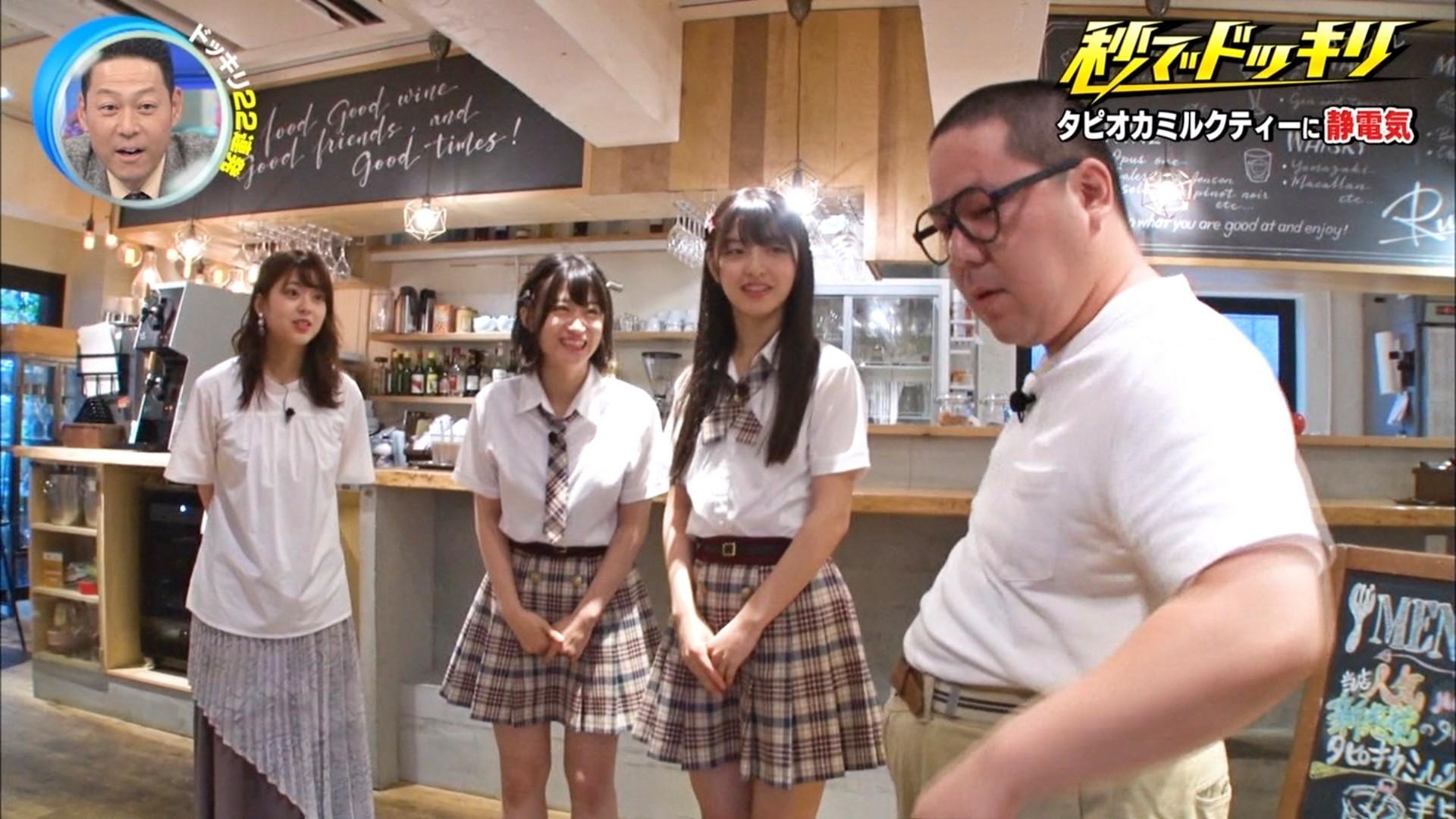 2019年11月30日にフジテレビ系列でほうそうされた「芸能人が本気で考えた!ドッキリGP」に出演したNMB48上西怜・大田莉央奈の画像-033