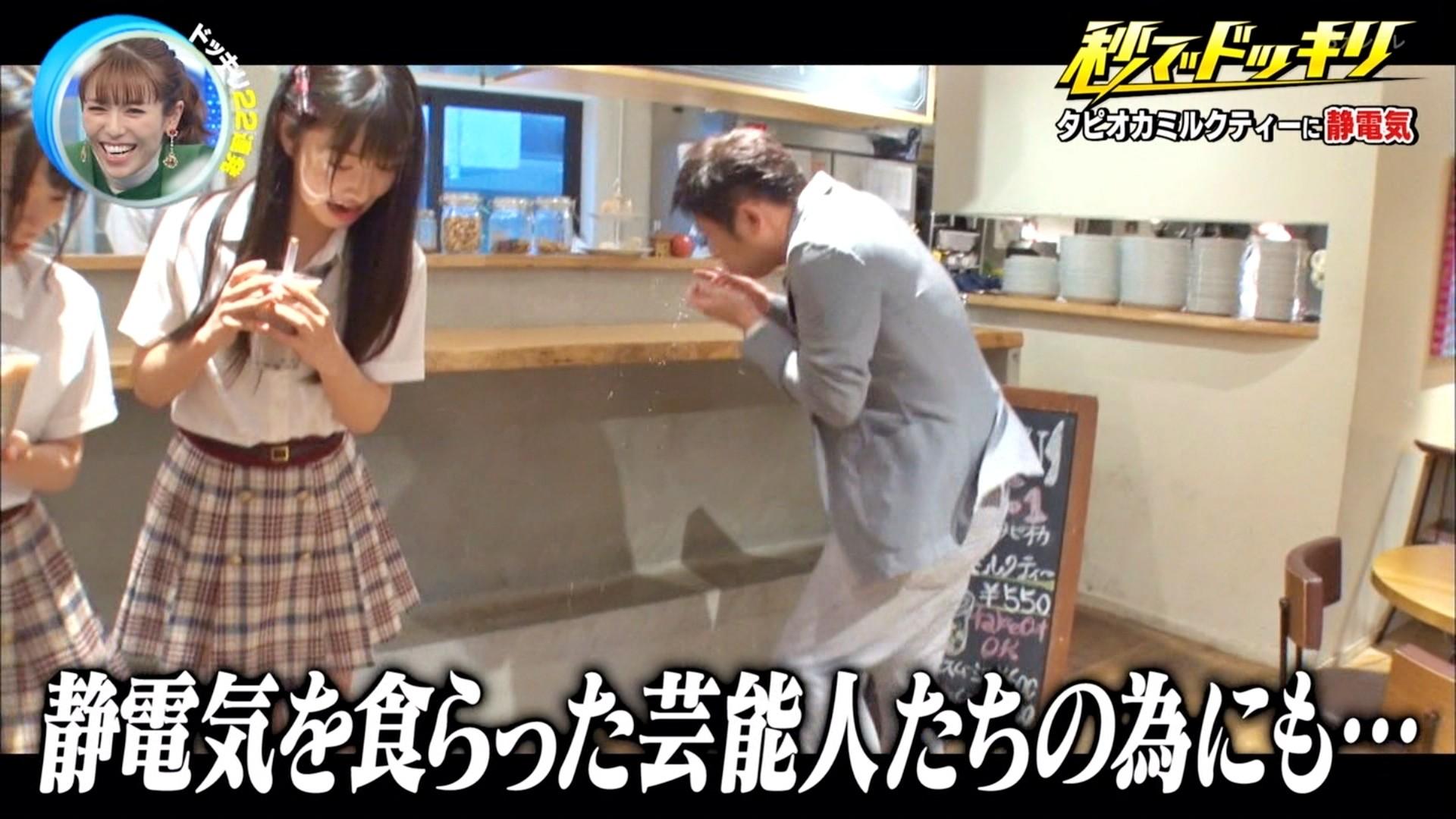 2019年11月30日にフジテレビ系列でほうそうされた「芸能人が本気で考えた!ドッキリGP」に出演したNMB48上西怜・大田莉央奈の画像-038
