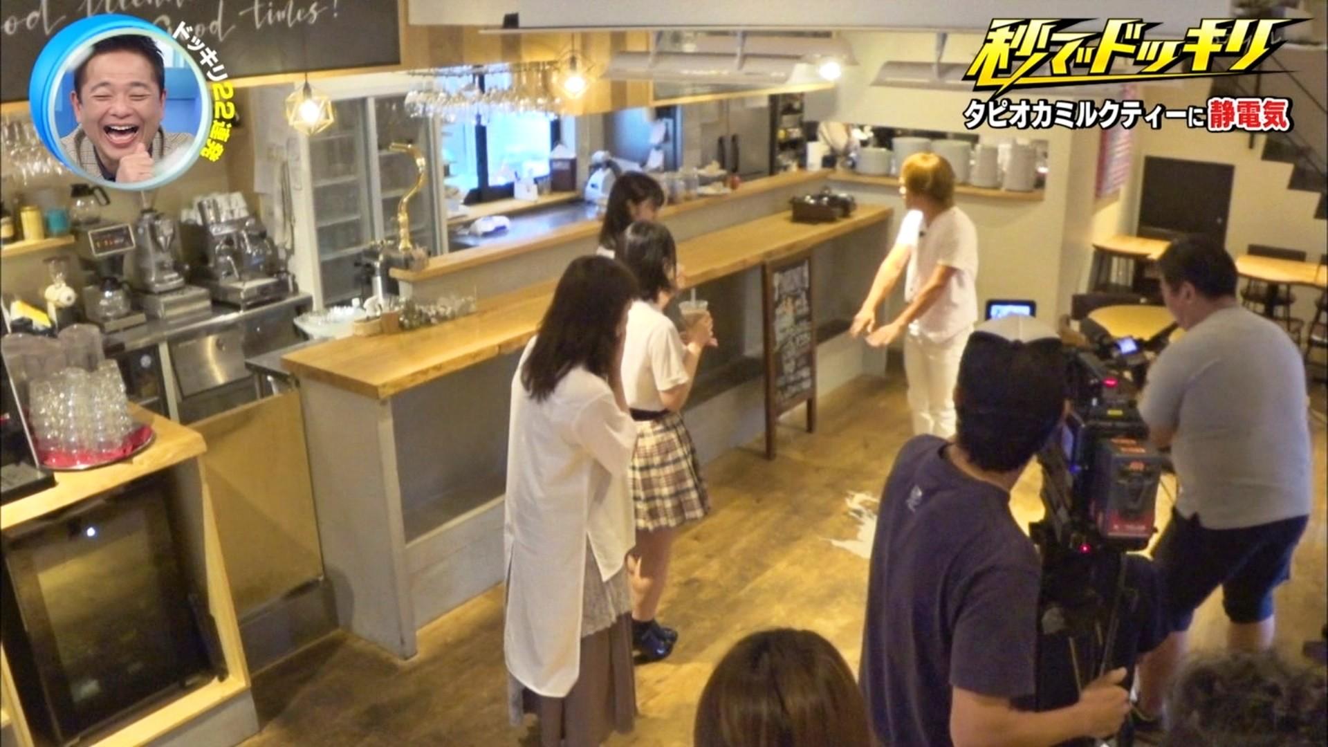 2019年11月30日にフジテレビ系列でほうそうされた「芸能人が本気で考えた!ドッキリGP」に出演したNMB48上西怜・大田莉央奈の画像-013
