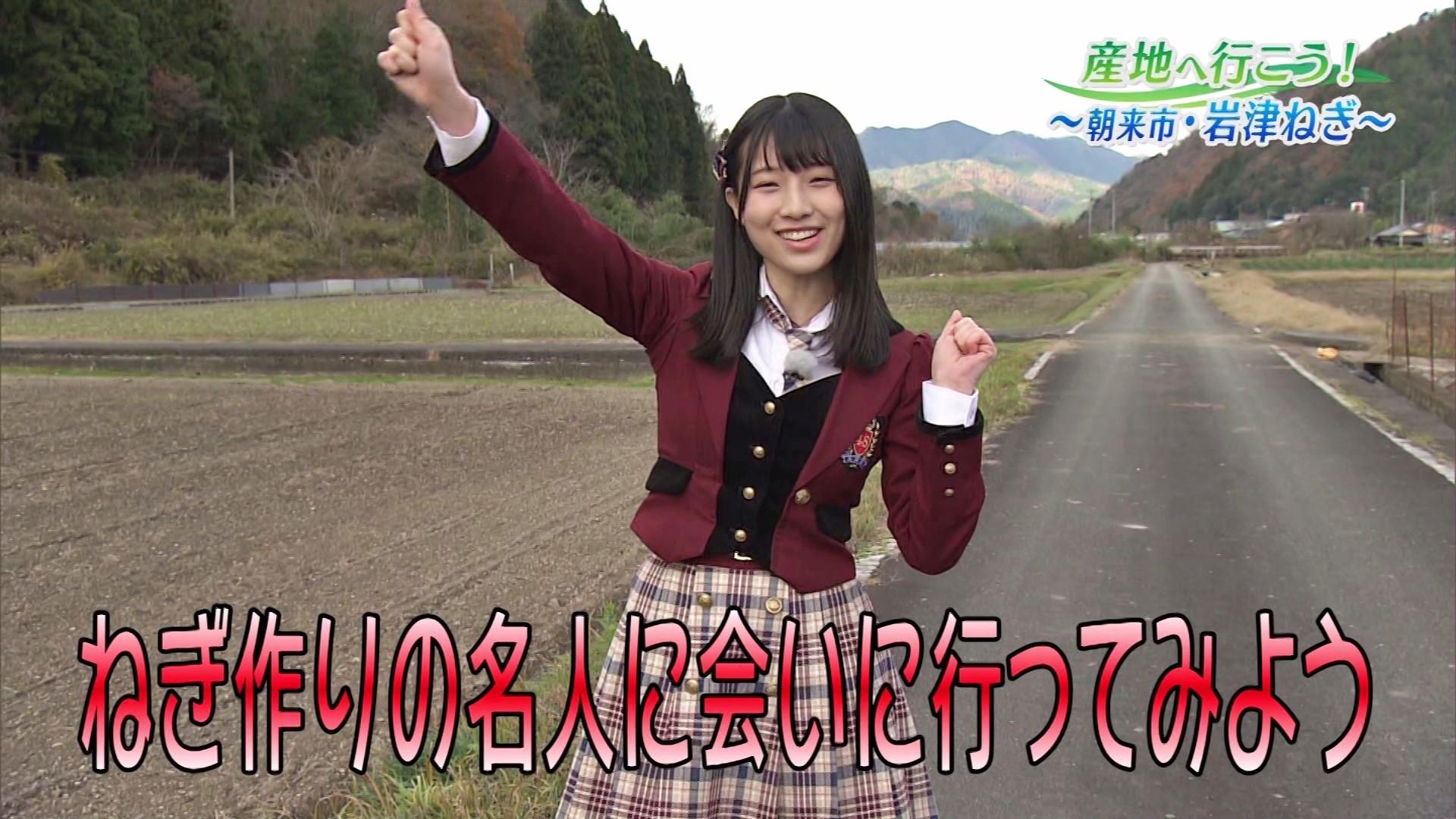 【安部若菜】 わかぽんが出演した12/17放送「ぐるっと関西おひるまえ・産地へ行こう!」の画像