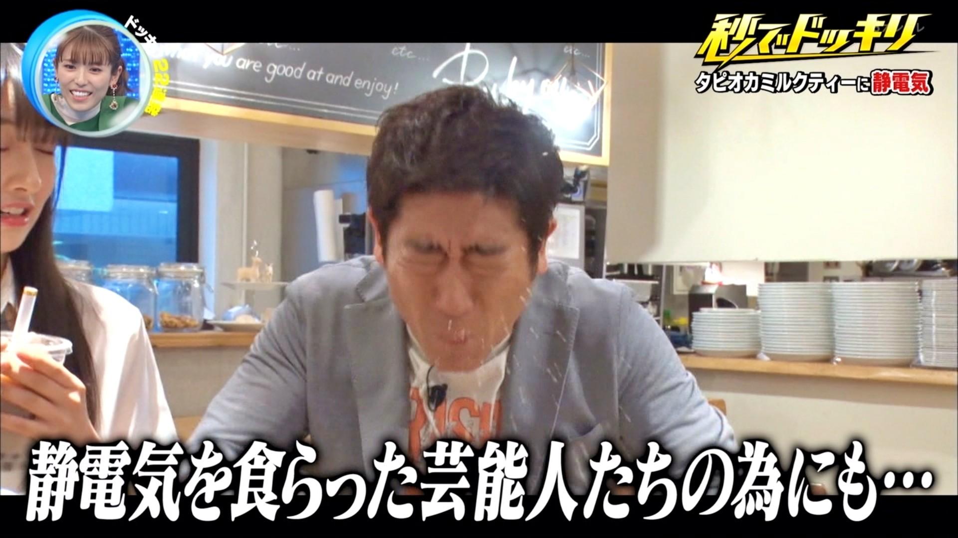 2019年11月30日にフジテレビ系列でほうそうされた「芸能人が本気で考えた!ドッキリGP」に出演したNMB48上西怜・大田莉央奈の画像-037