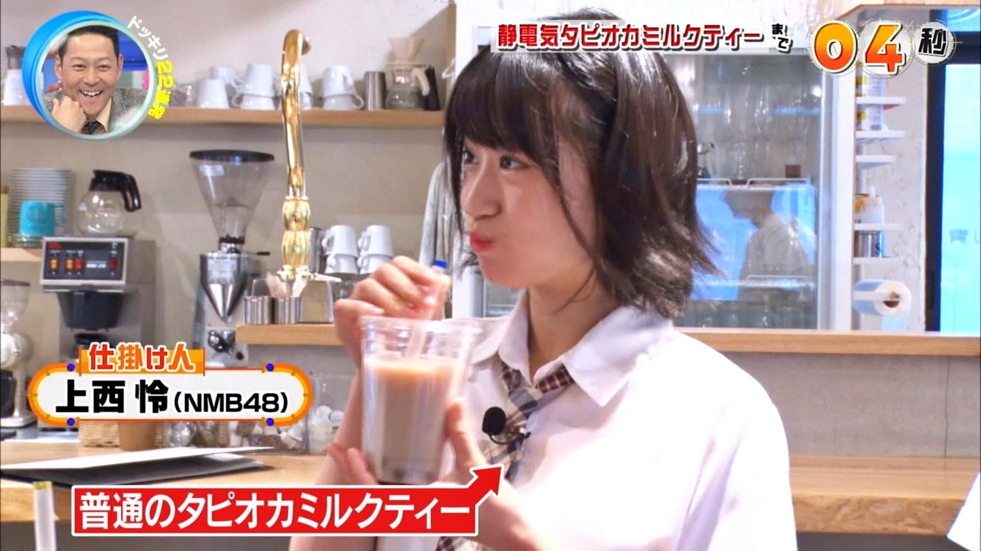 2019年11月30日にフジテレビ系列でほうそうされた「芸能人が本気で考えた!ドッキリGP」に出演したNMB48上西怜・大田莉央奈の画像-005