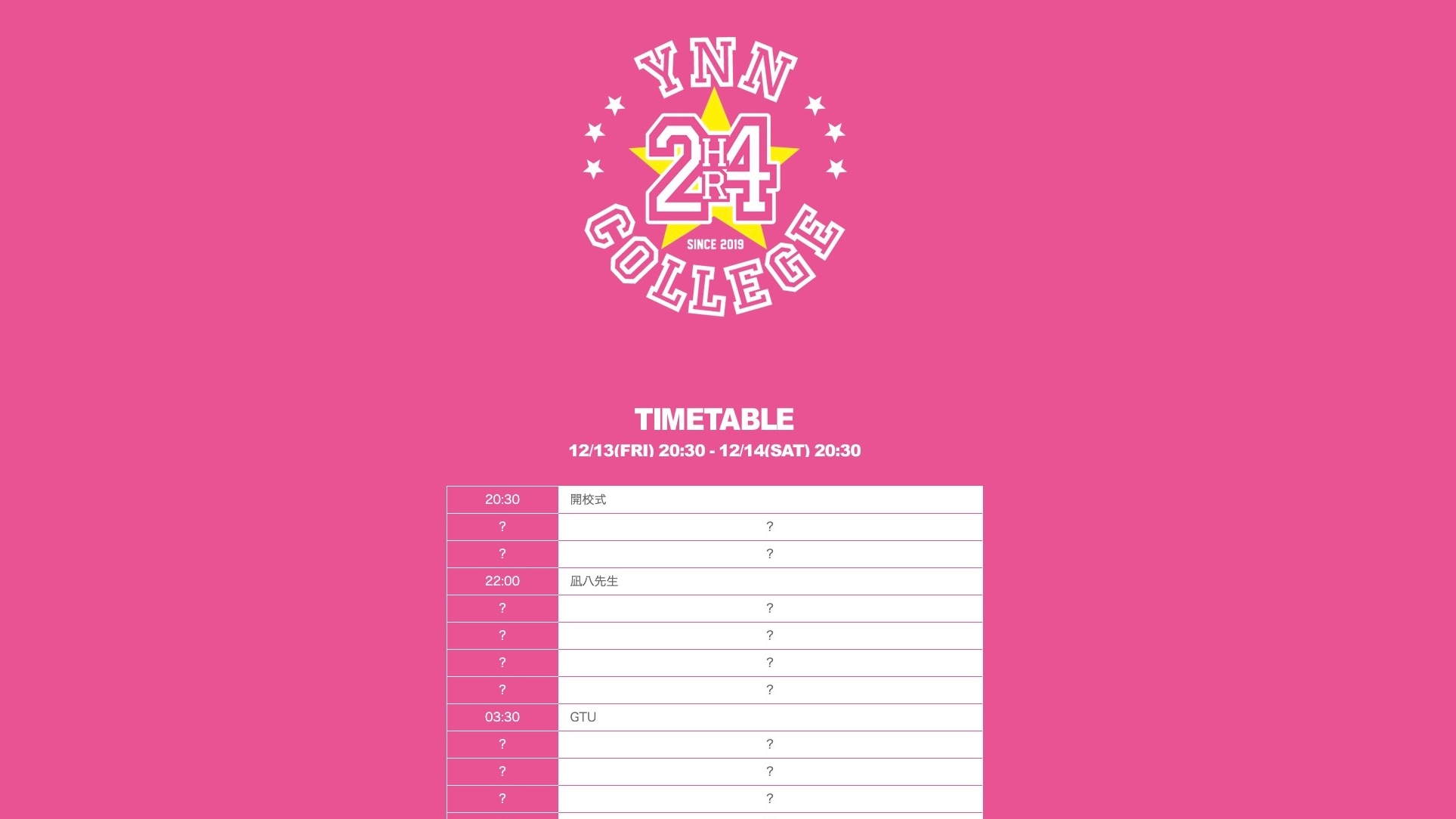 【NMB48】YNN24時間専門学校のタイムテーブルに「22:00 凪八先生」が追加