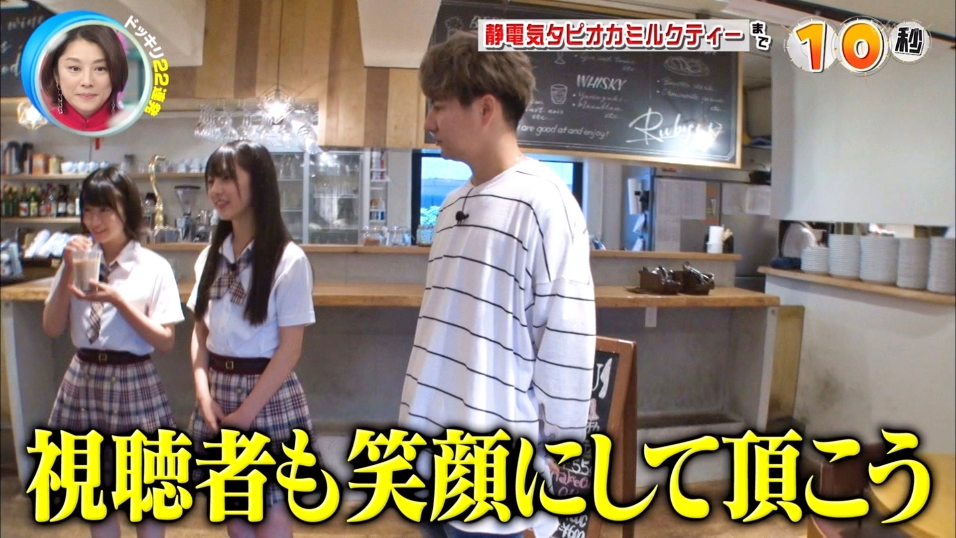 2019年11月30日にフジテレビ系列でほうそうされた「芸能人が本気で考えた!ドッキリGP」に出演したNMB48上西怜・大田莉央奈の画像-003