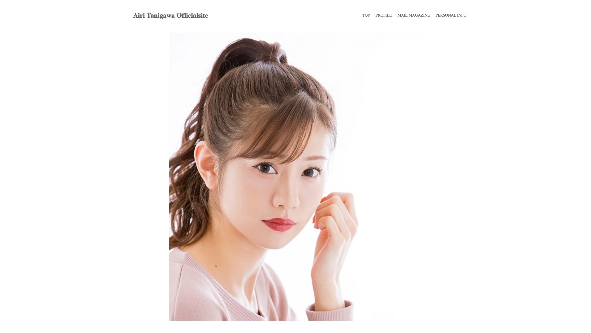 【谷川愛梨】あいりのプロフィールが株式会社Showtitleに掲載。HPもオープン。
