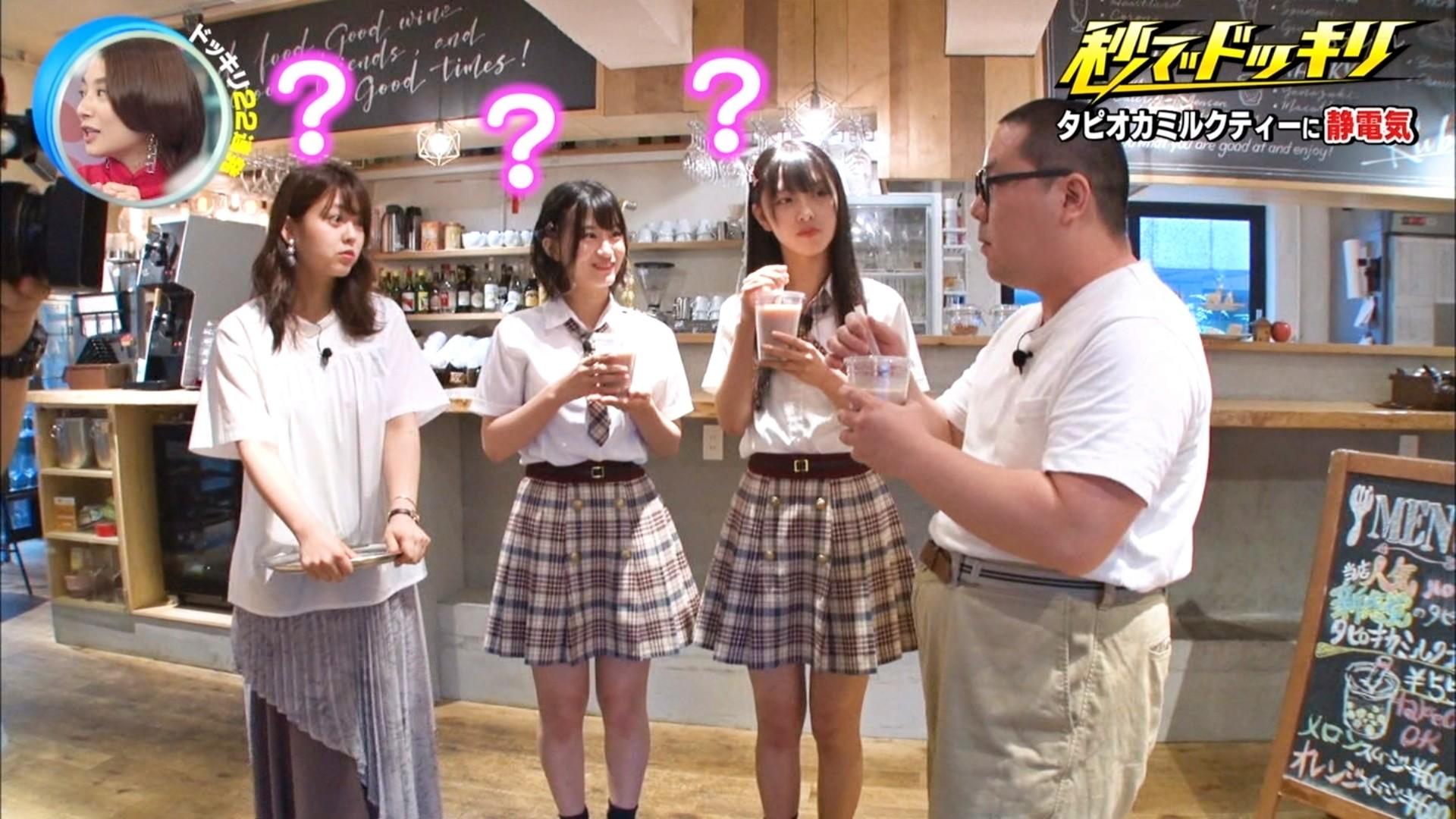 2019年11月30日にフジテレビ系列でほうそうされた「芸能人が本気で考えた!ドッキリGP」に出演したNMB48上西怜・大田莉央奈の画像-021