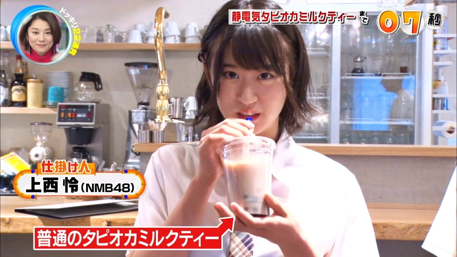 2019年11月30日にフジテレビ系列でほうそうされた「芸能人が本気で考えた!ドッキリGP」に出演したNMB48上西怜・大田莉央奈の画像-004