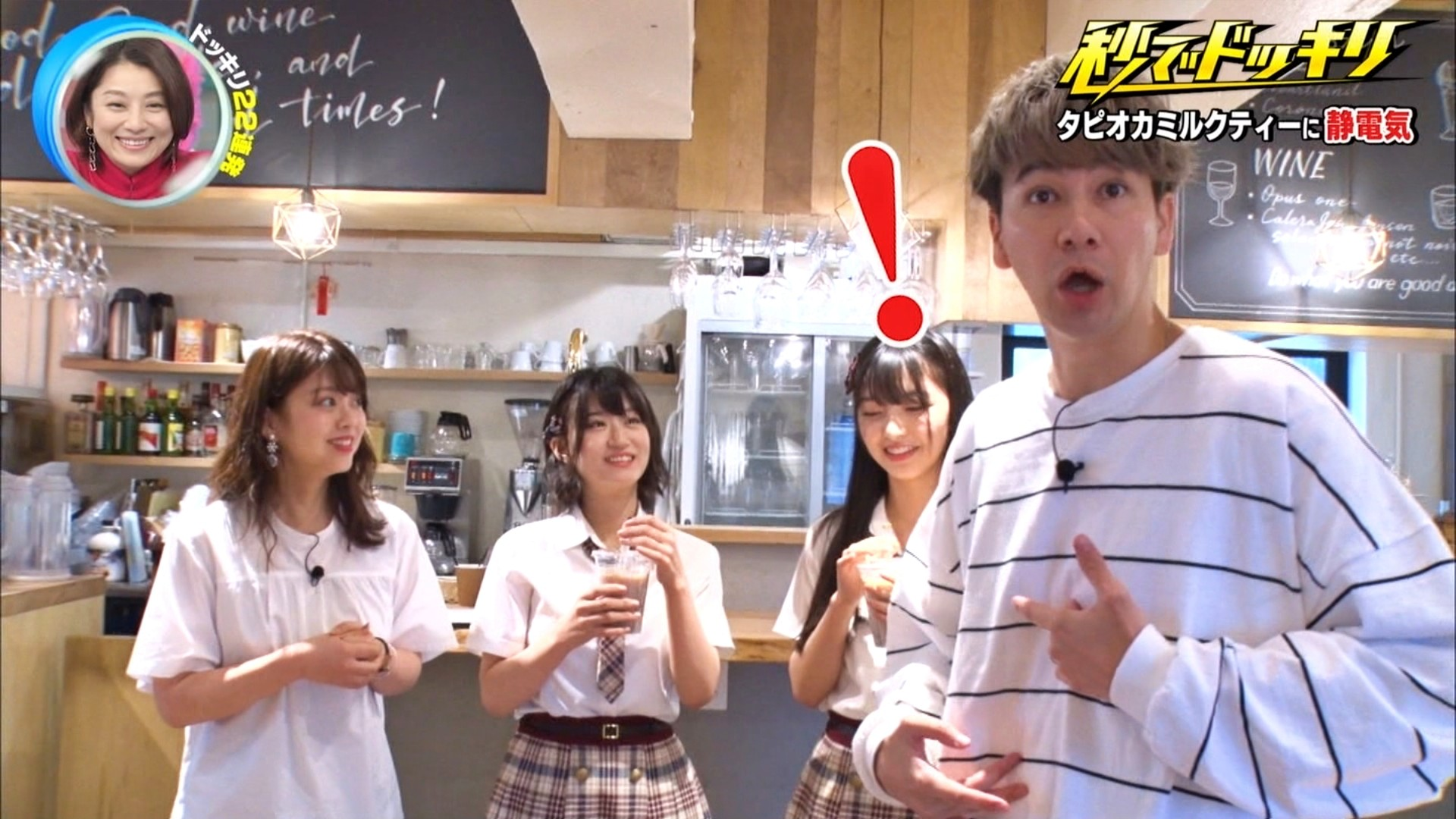 2019年11月30日にフジテレビ系列でほうそうされた「芸能人が本気で考えた!ドッキリGP」に出演したNMB48上西怜・大田莉央奈の画像-010
