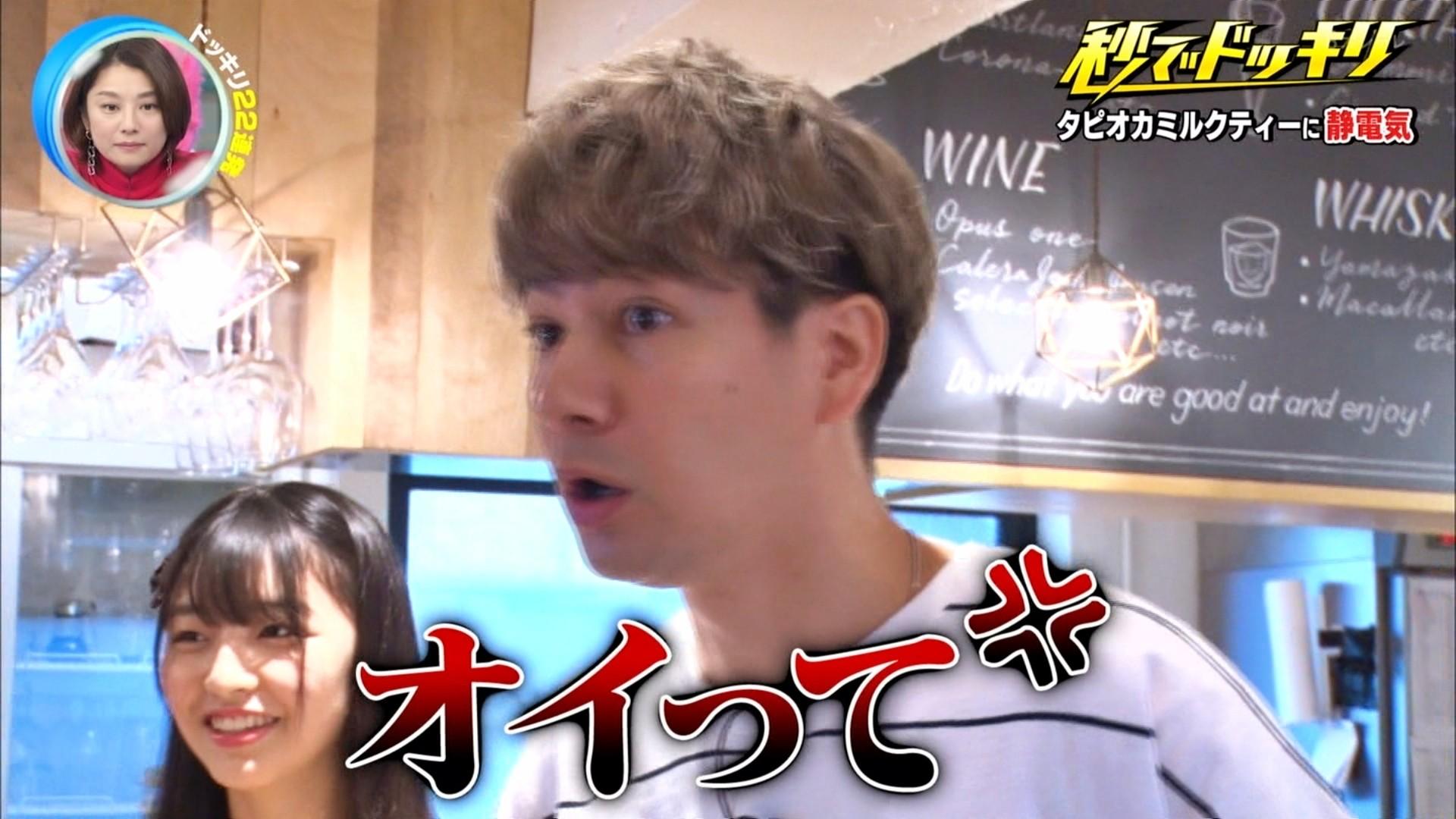 2019年11月30日にフジテレビ系列でほうそうされた「芸能人が本気で考えた!ドッキリGP」に出演したNMB48上西怜・大田莉央奈の画像-011