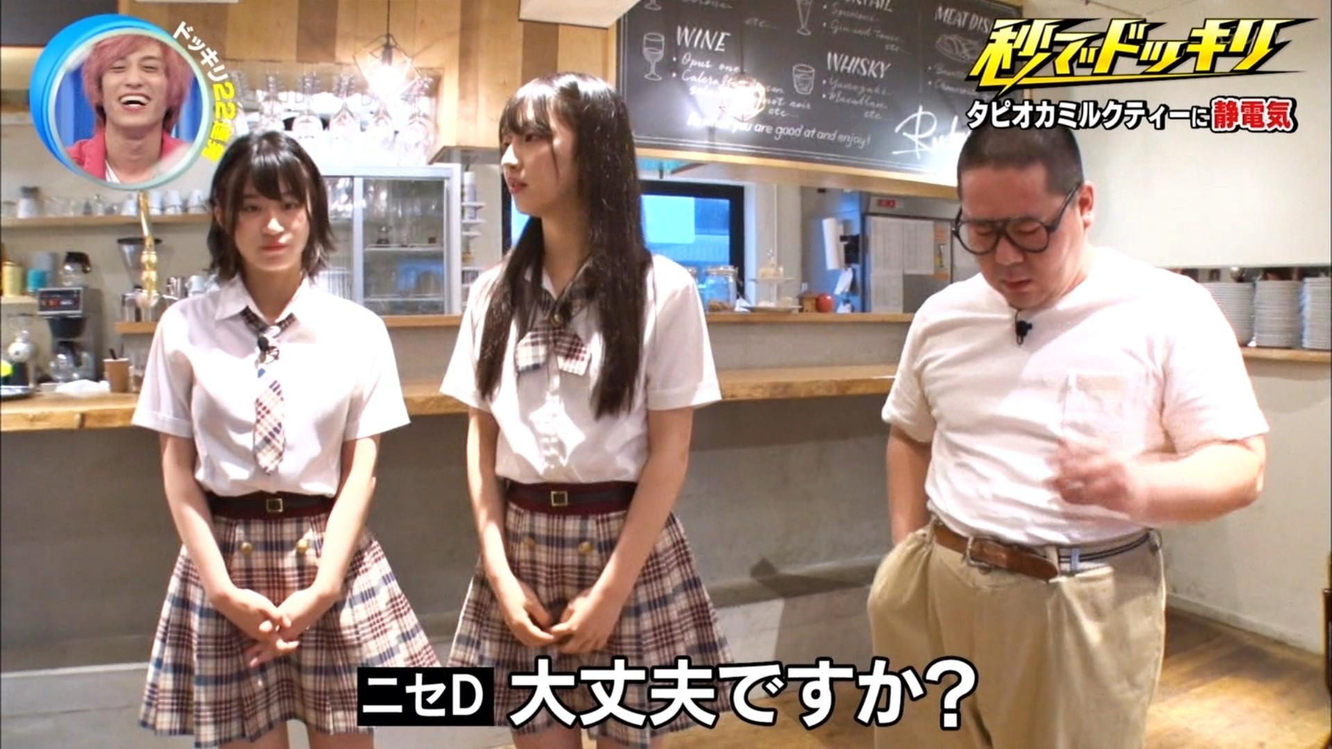 2019年11月30日にフジテレビ系列でほうそうされた「芸能人が本気で考えた!ドッキリGP」に出演したNMB48上西怜・大田莉央奈の画像-032
