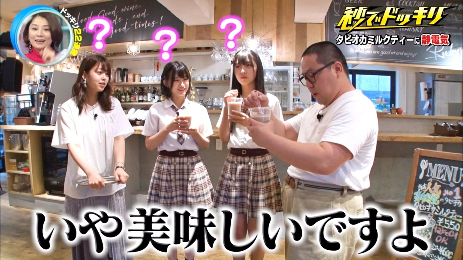 2019年11月30日にフジテレビ系列でほうそうされた「芸能人が本気で考えた!ドッキリGP」に出演したNMB48上西怜・大田莉央奈の画像-022