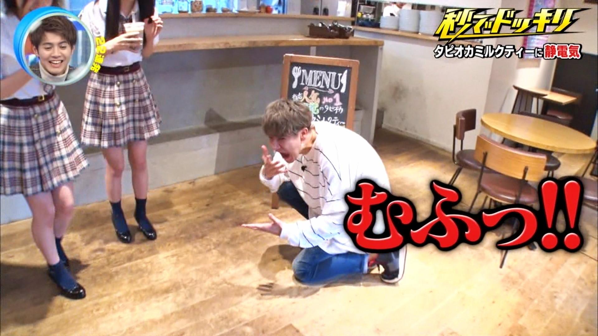 2019年11月30日にフジテレビ系列でほうそうされた「芸能人が本気で考えた!ドッキリGP」に出演したNMB48上西怜・大田莉央奈の画像-007