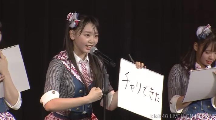 【NMB48】12/8「難波愛〜今、小嶋が思うこと〜」昼公演・なんば女学院お笑い部「NMB48大喜利」の回答
