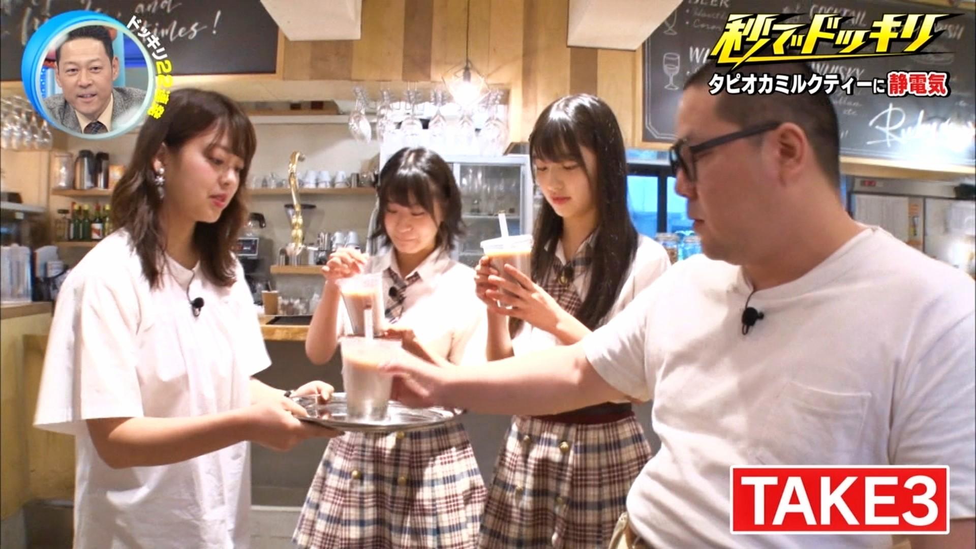 2019年11月30日にフジテレビ系列でほうそうされた「芸能人が本気で考えた!ドッキリGP」に出演したNMB48上西怜・大田莉央奈の画像-040