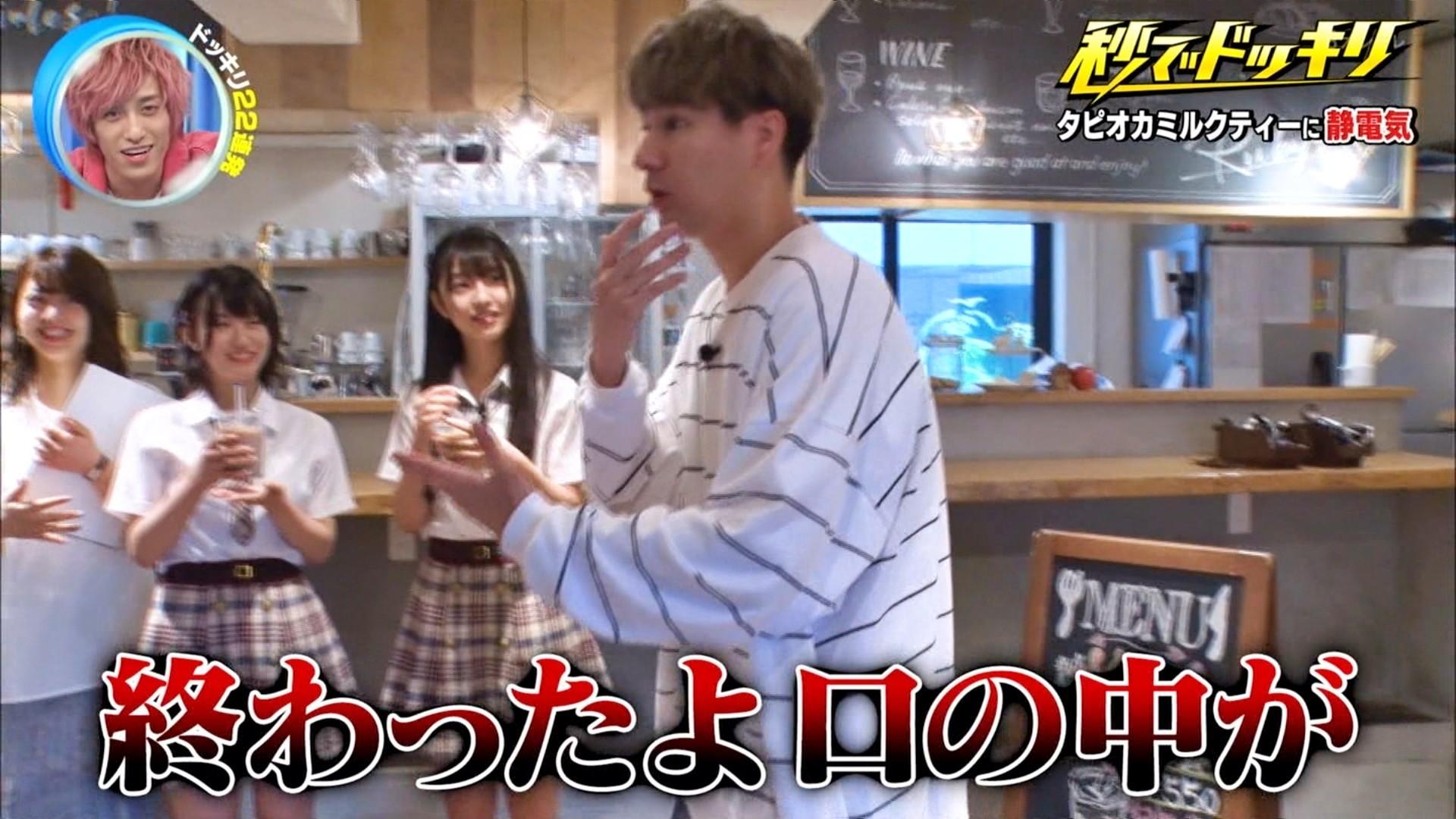 2019年11月30日にフジテレビ系列でほうそうされた「芸能人が本気で考えた!ドッキリGP」に出演したNMB48上西怜・大田莉央奈の画像-009