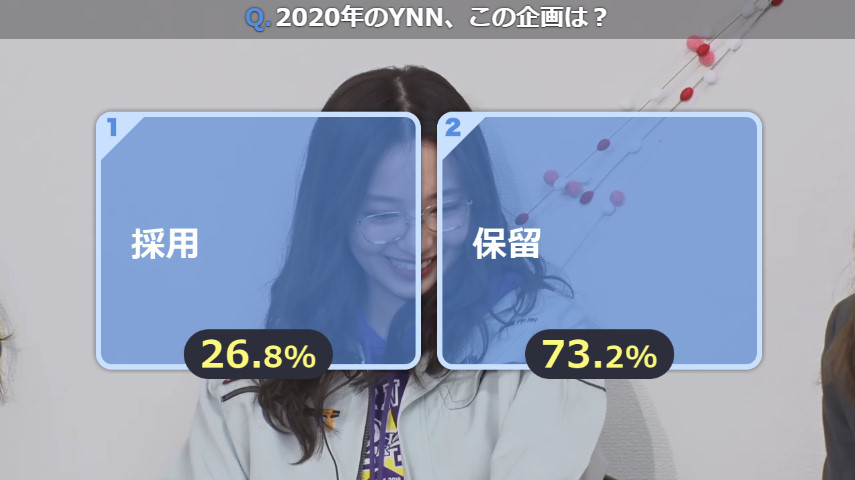 新YNN NMB48 CHANNEL「BATTLECOUNTDOWN2020」-083