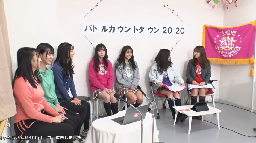 新YNN NMB48 CHANNEL「BATTLECOUNTDOWN2020」-100