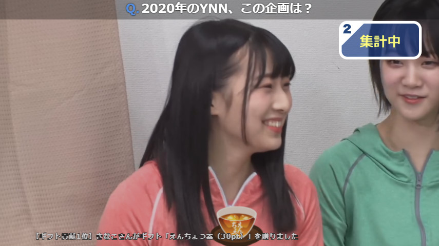 新YNN NMB48 CHANNEL「BATTLECOUNTDOWN2020」-136