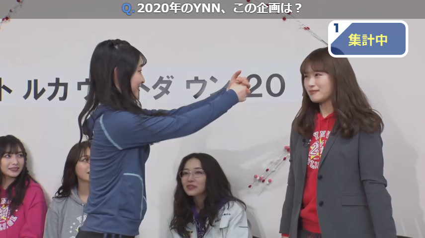 新YNN NMB48 CHANNEL「BATTLECOUNTDOWN2020」-300