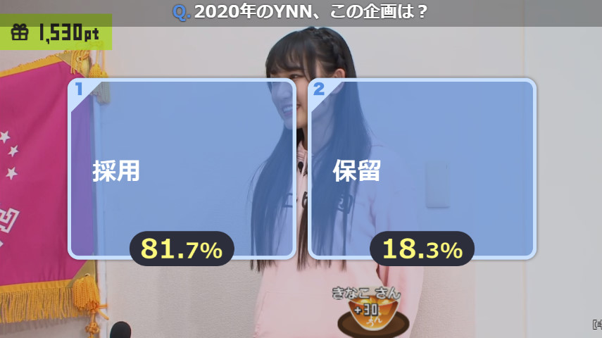 新YNN NMB48 CHANNEL「BATTLECOUNTDOWN2020」-419
