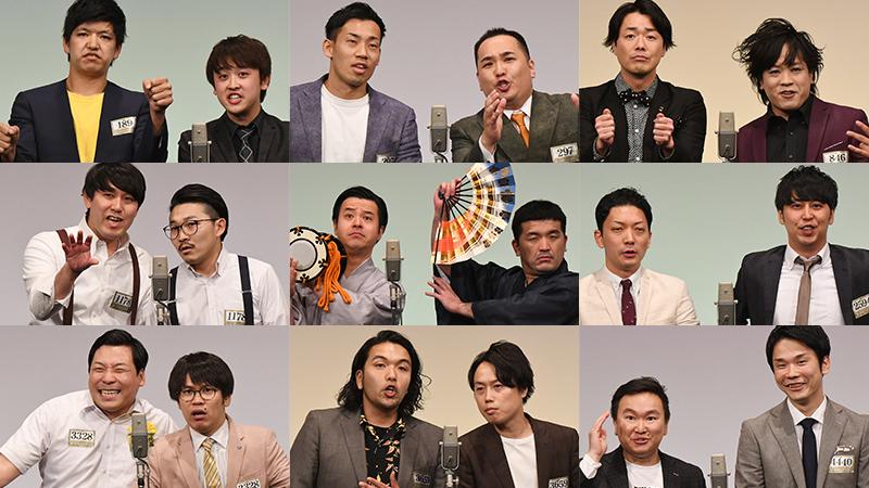 【NMB48】M-1グランプリ2019決勝に関わりのある芸人さんが多数。メンバーも応援。